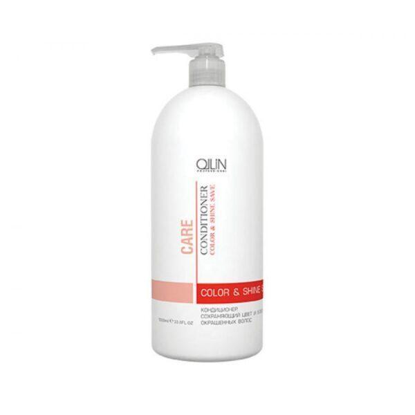 Кондиционер для волос Ollin Professional Care Color&Shine Save