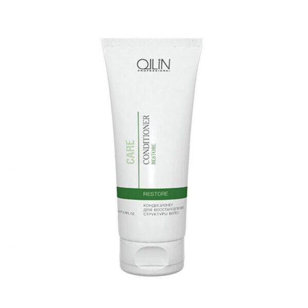Кондиционер для волос Ollin Professional Care Restore