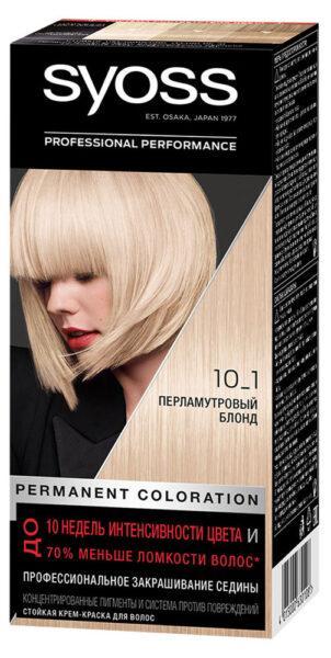 Краска для волос Syoss Color Перламутровый блонд тон 10-1