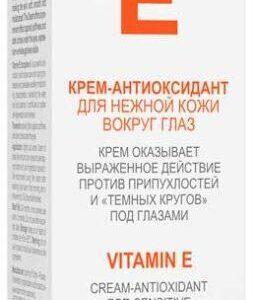 Крем для кожи вокруг глаз Librederm антиоксидант витамин Е