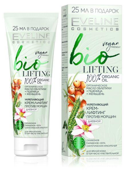 Крем для лица дневной Eveline Bio Lifting Укрепляющий против морщин