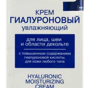 Крем для лица шеи и области декольте Librederm Увлажняющий гиалуроновый