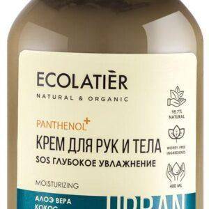 Крем для рук и тела Ecolatier SOS Глубокое увлажнение алоэ вера кокос и пантенол