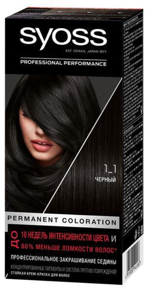 Крем-краска для волос Syoss Color Черный тон 1-1
