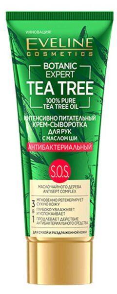 Крем-сыворотка для рук Botanic Expert Tea tree 3в1 антибактериальная питательная