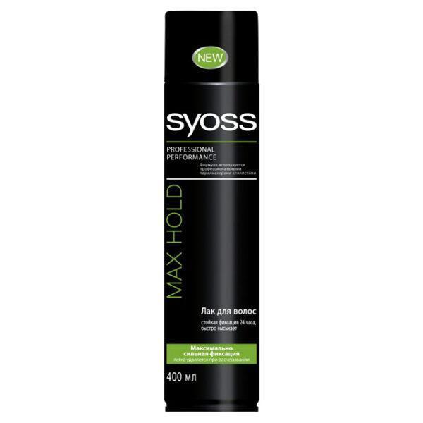 лак для волос SYOSS Max Hold 400 мл