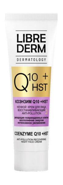 Librederm Q10 + Hst Anti-Pollution Recovering Night Face Cream