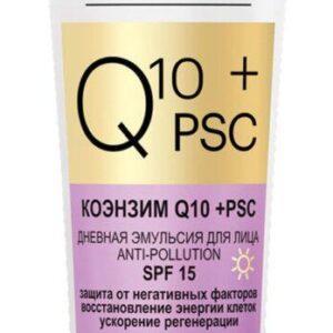 Librederm Q10 + Psc Anti-Pollution Day Face Emulsion SPF15