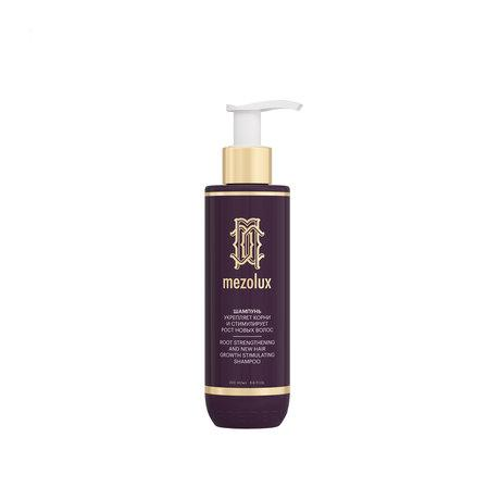Librederm Root Strengthening and New Air Growth Stimulating Shampoo