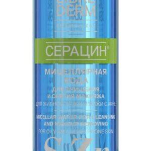 Librederm Seracin Micellar Water For Cleansing and Makeup Removing