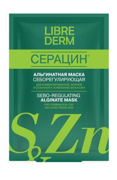 Librederm Seracin Sebo-regulating Alginate Mask For Combination