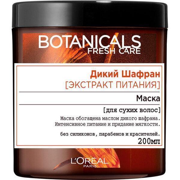 """L'ORÉAL PARIS Маска для волос """"Botanicals Дикий Шафран"""""""
