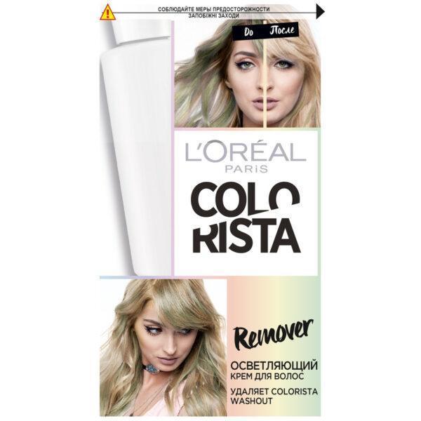 """L'OREAL PARIS Осветляющий крем для волос """"Colorista Remover"""" для удаления Colorista Washout"""