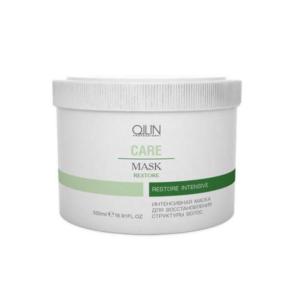 Маска для волос Ollin Professional Care Restore