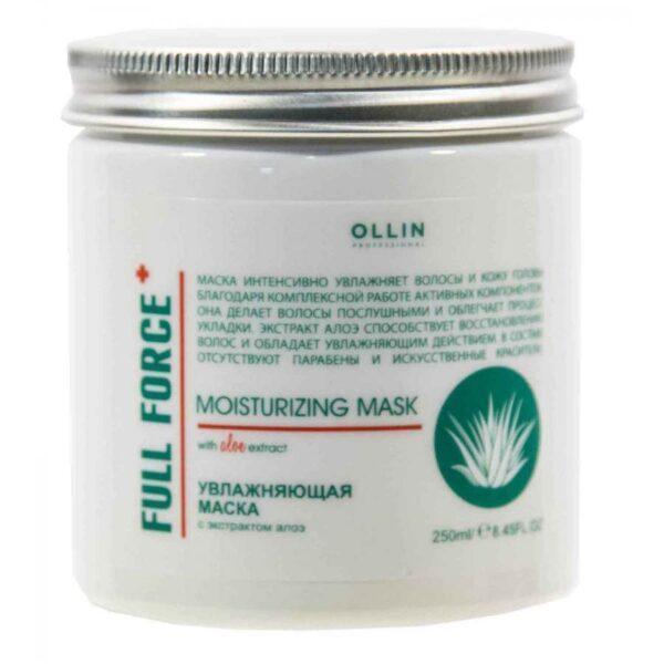 Маска для волос Ollin Professional Full Force