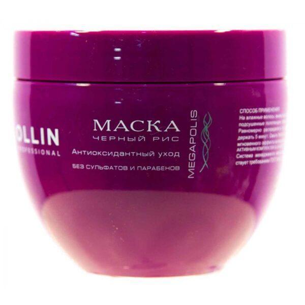 Маска для волос Ollin Professional Megapolis