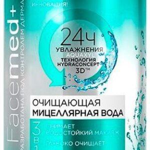 Мицеллярная вода для лица Eveline Facemed+ 3в1