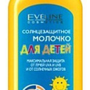 Молочко для тела солнцезащитное детское Eveline для детей Spf 30