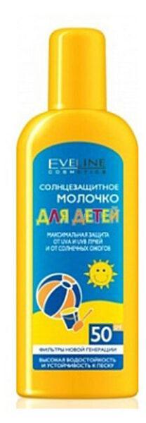 Молочко для загара солнцезащитное детское Eveline Spf 50
