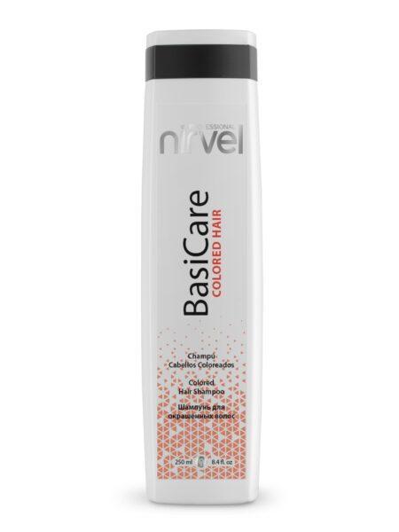 Nirvel Professional Шампунь Colored Hair Shampoo для Окрашенных Волос