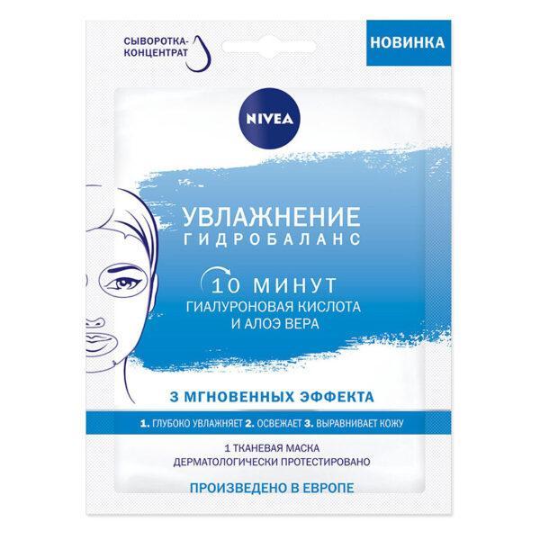 NIVEA Маска для лица тканевая Увлажнение и гидробаланс