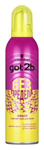 Schwarzkopf Got2b Без предела Объем Стайлинг-мусс для волос