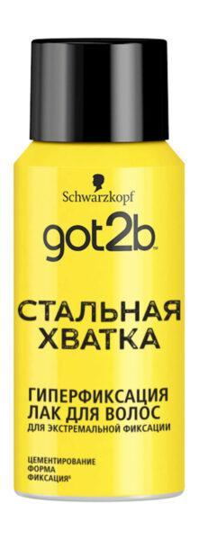 Schwarzkopf & Henkel Got2b Стальная хватка Travel Size