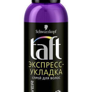 Schwarzkopf Taft Power Экспресс-Укладка Спрей для волос с активатором быстрой укладки
