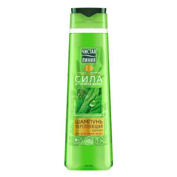 Шампунь для волос ЧИСТАЯ ЛИНИЯ Укрепляющий для всех типов 400мл