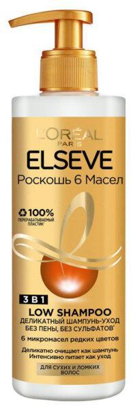 Шампунь для волос L'Oreal Paris Elseve роскошь 6 масел помпа
