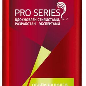 Шампунь для волос Wella Pro Series объем надолго