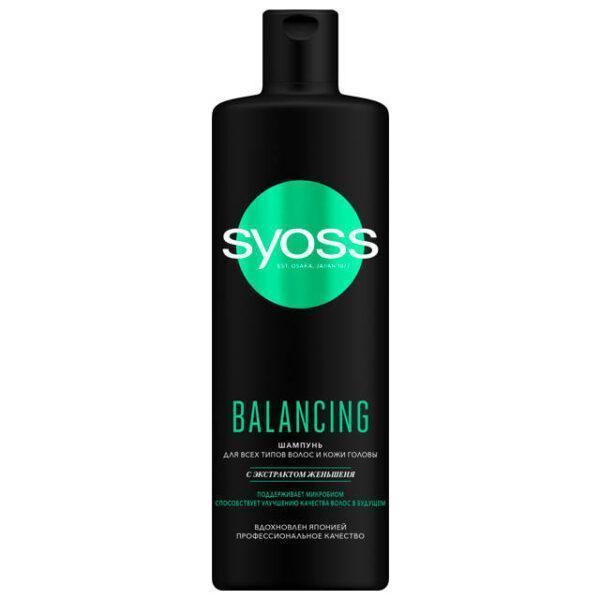 шампунь SYOSS Balancing 450мл
