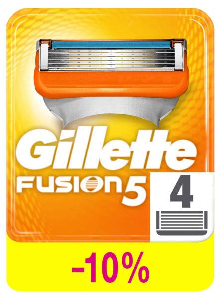 Сменные кассеты для бритья Gillette Fusion