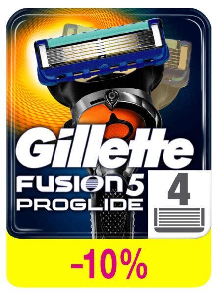 Сменные кассеты для бритья Gillette Fusion ProGlide