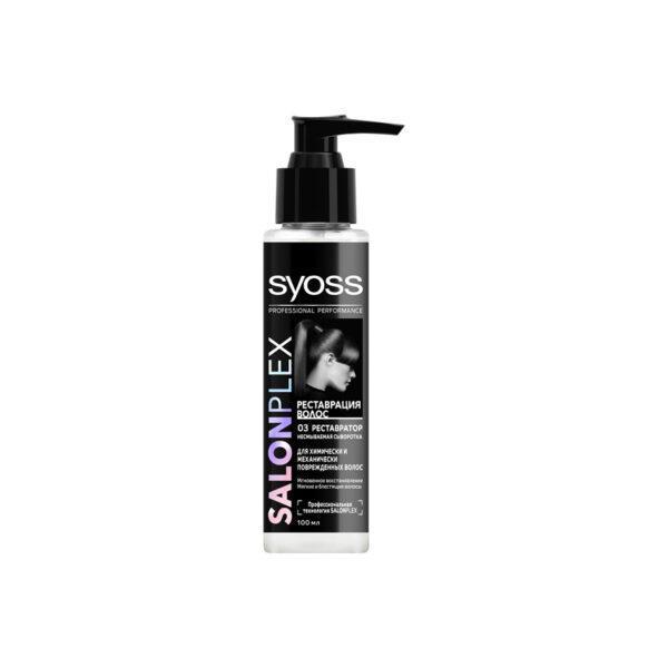 SYOSS Сыворотка для химически и механически поврежденных волос SALONPLEX