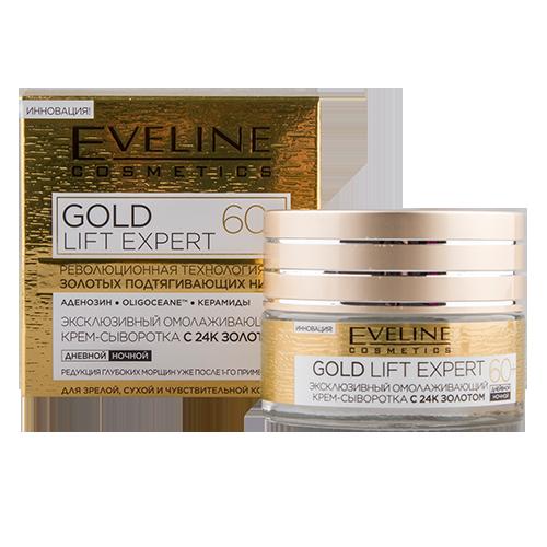 Крем-сыворотка для лица EVELINE GOLD LIFT EXPERT дневной и ночной 60+ 50 мл