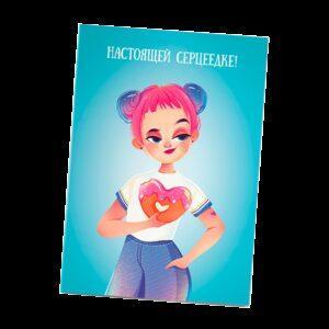 Арома-открытка «Настоящей сердцеедке» (Nastoyashchey serdtseyedke) 1шт