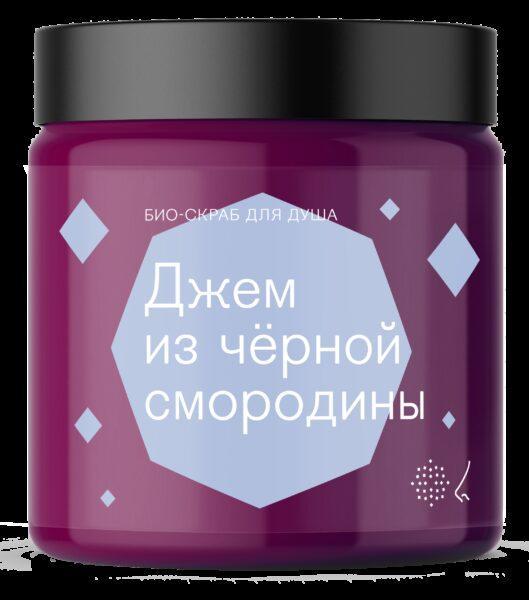 Библиотека ароматов Скраб для тела «Джем из черной смородины» (Blackcurrant Jam) 125мл