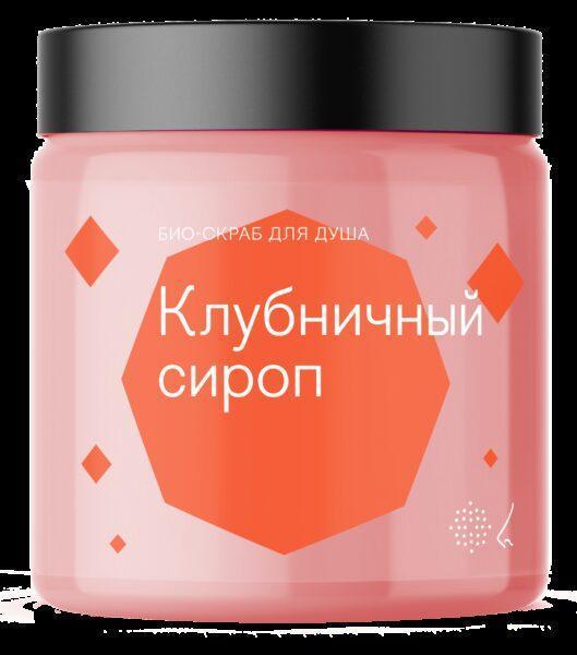 Библиотека ароматов Скраб для тела «Клубничный сироп» (Strawberry Syrup) 125мл