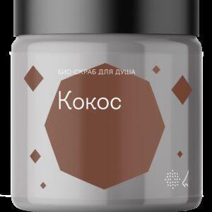 Библиотека ароматов Скраб для тела «Кокос» (Coconut) 125мл