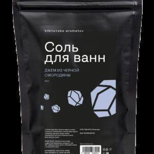 Библиотека ароматов Соль для ванны «Джем из черной смородины» (Blackcurrant Jam) 250гр