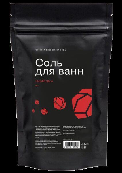 Библиотека ароматов Соль для ванны «Газировка» (Soda) 250гр