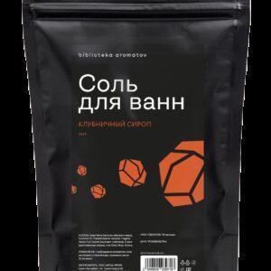 Библиотека ароматов Соль для ванны «Клубничный сироп» (Strawberry Syrup) 250гр