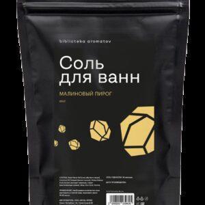 Библиотека ароматов Соль для ванны «Малиновый пирог» (Raspberry Pie) 250гр