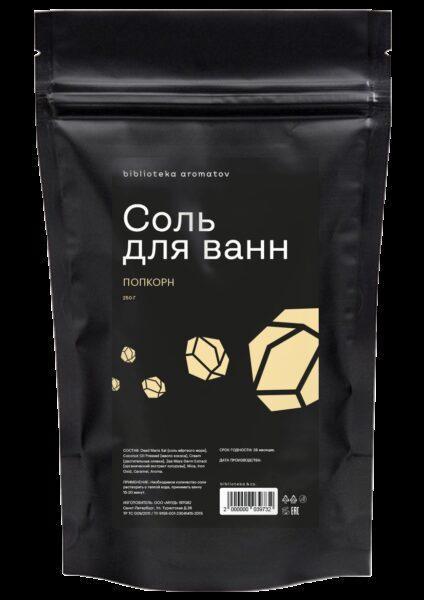 Библиотека ароматов Соль для ванны «Попкорн» (Popcorn) 250гр