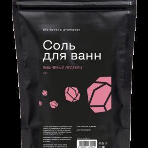Библиотека ароматов Соль для ванны «Вишневый леденец» (Cherry Candy) 250гр