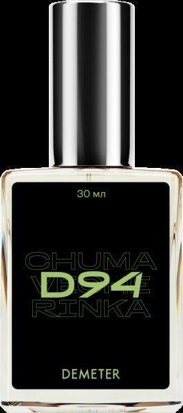 Demeter Fragrance Library Духи-спрей «D94» () 30мл