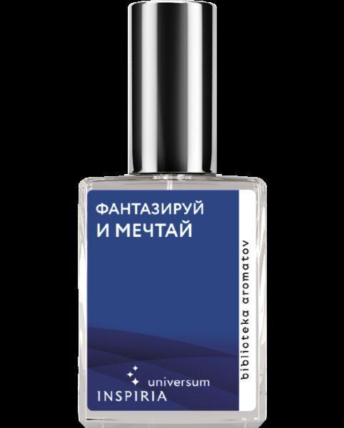 Demeter Fragrance Library Духи-спрей «Фантазируй и мечтай» () 30мл