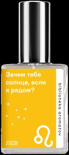 Demeter Fragrance Library Духи-спрей «Лев #1» (Leo #1) 30мл