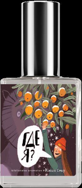 Demeter Fragrance Library Духи-спрей «Мандариновые сны» () 30мл